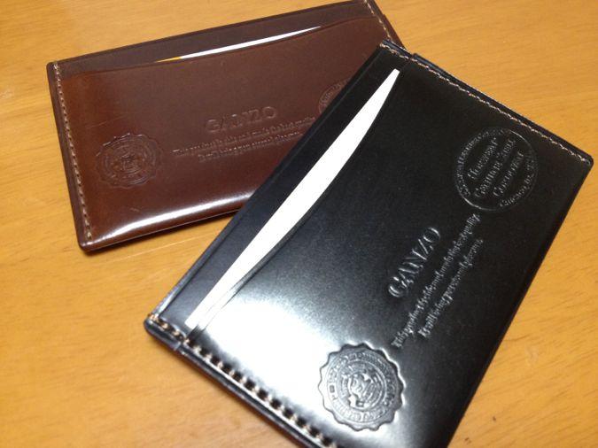 [0038] 非接触ICカード 2枚重ね エラー防止にコクヨ ICセパレーター 両面パスは使えるのか?