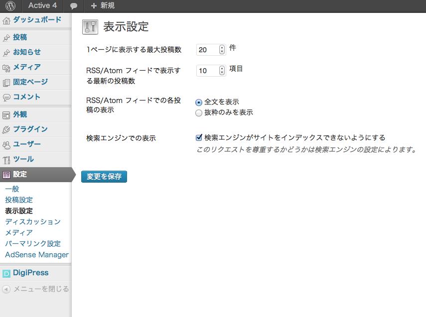 kensaku_no1