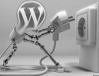 [0052] Google AnalyticsでWordPressのサイトを簡単にトラッキング設定する方法