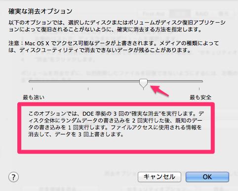 05.HDDデータ消去_消去3回_DOE準拠