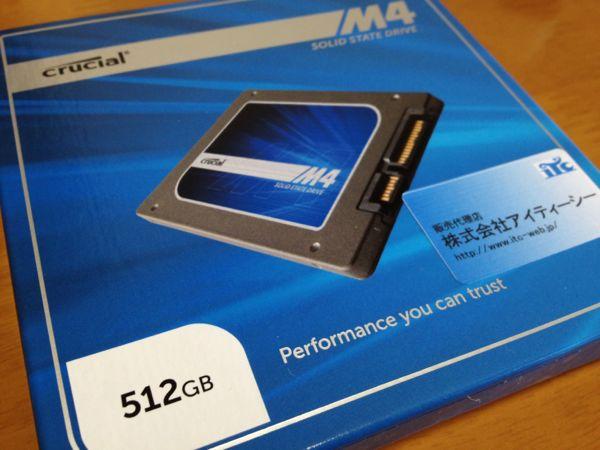 [0022] Macbook pro 内蔵HDDを爆速SSDへ換装