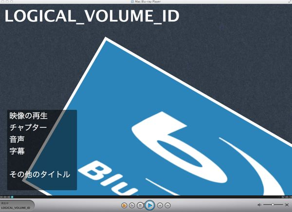 3.mac Blu-ray player初期画面