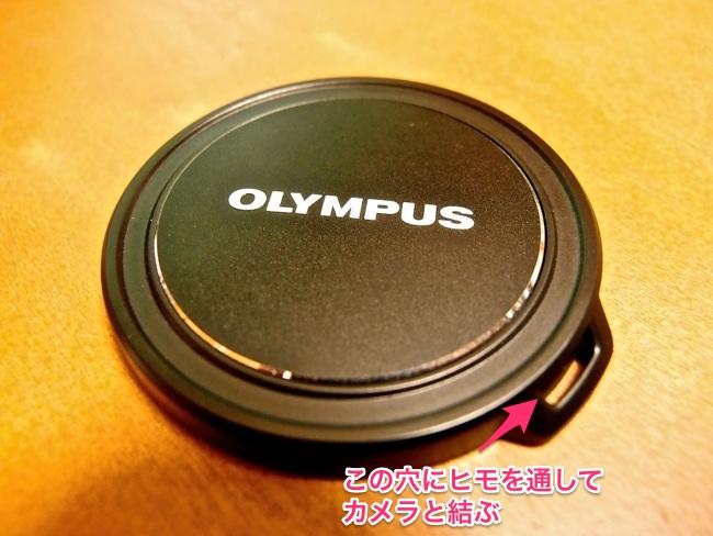 2_純正レンズキャップ-10
