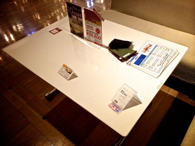 昇降テーブル ALICE(B2280)
