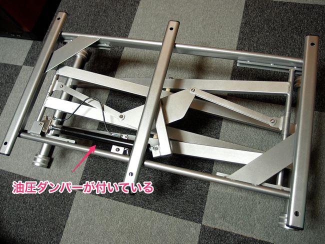 6昇降テーブル 油圧ダンパー