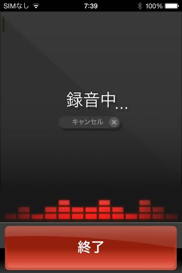 10 Dragon Dictaion録音中