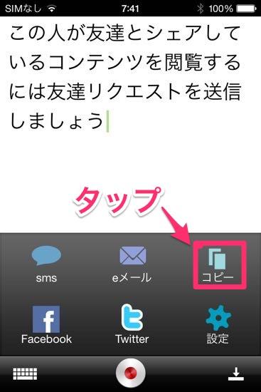 15 Dragon_Dictaionアップロード