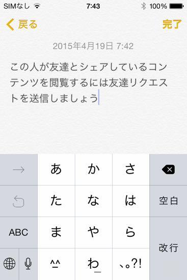 18 Dragon_Dictaionアップロード