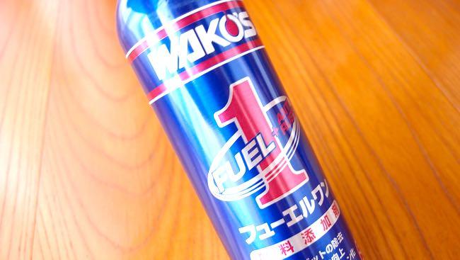 03-WAKOS-FUEL1-ワコーズ-フューエル