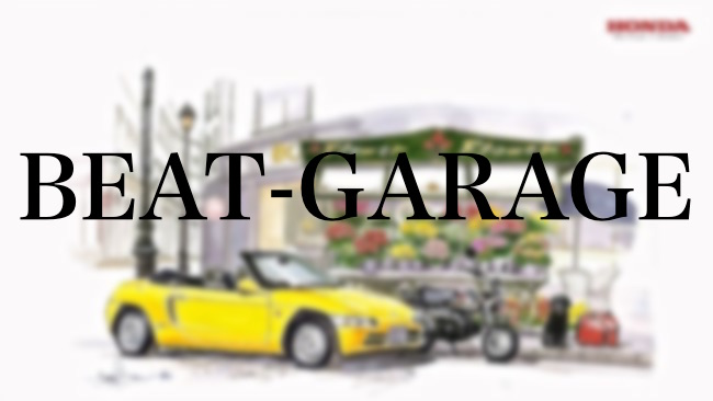 06 BEAT-GARAGE