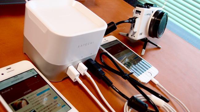 01 Satechi Smart charging station