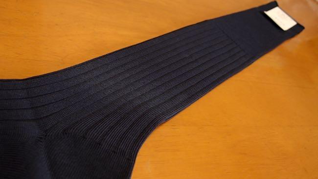 03 hose HALISON Egyptian cotton wide rib