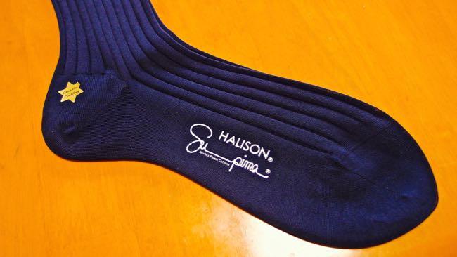 07 HALISON Supima Hose