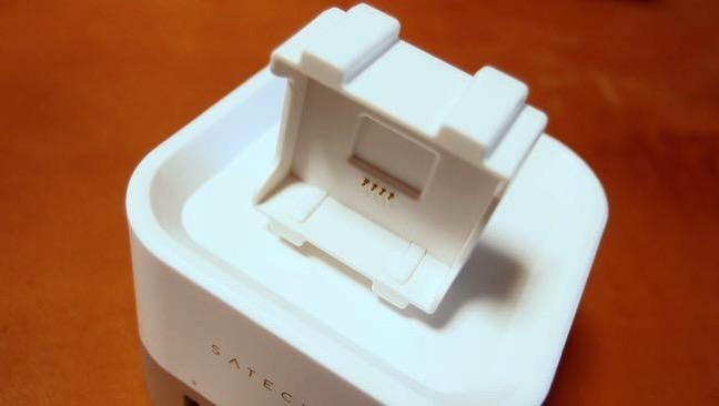 09 Satechi Smart charging station 1