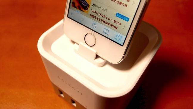 13 Satechi Smart charging station 1