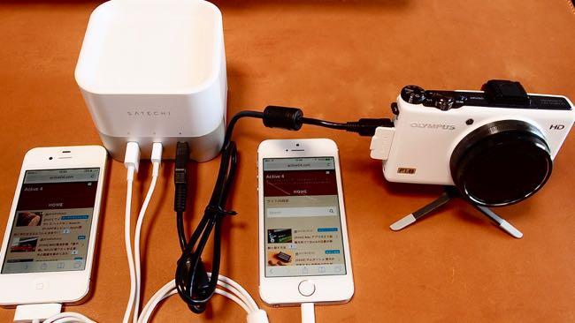 17 Satechi Smart charging station