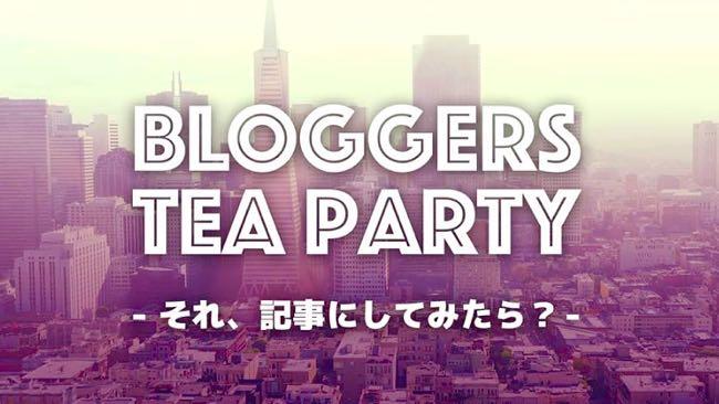 BLOGGERS TEA PARTY