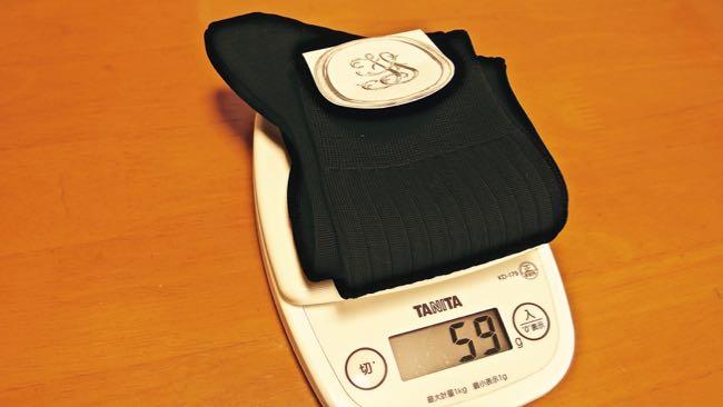 04 Sozzi Hose 1 1500 099 Lungo weight