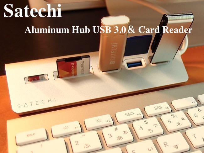 [0174] iMacの必需品 Satechi アルミニウム USB3.0ハブ & カードリーダーをレビュー