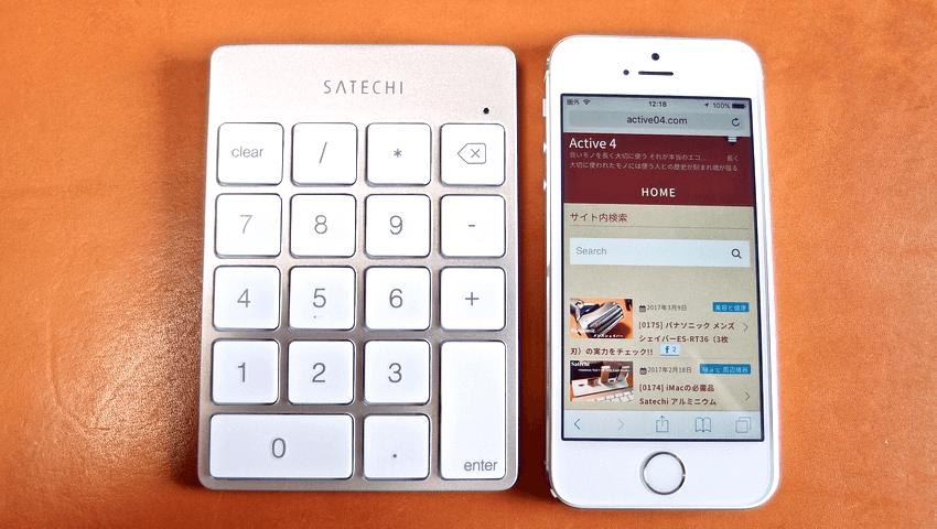 04 Satechi premum Aluminum Wireless Keypad Silver