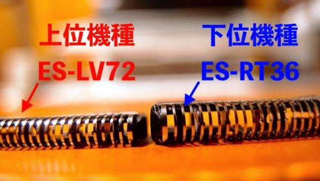 09 Panasonic 05 LAMDASH 5 blade ES9032