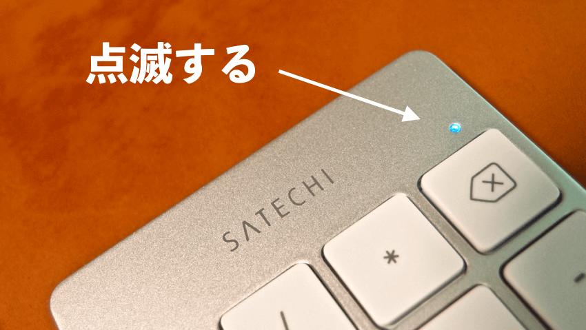 14 Satechi premum Aluminum Wireless Keypad Silver