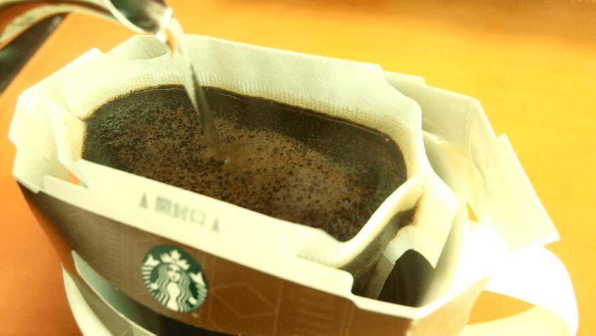 08 Coffee and me starbucks