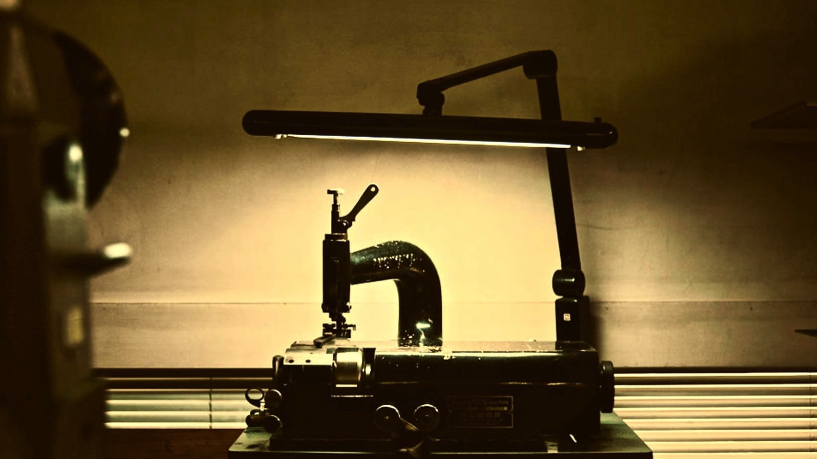01 Ganzo sewing machine trademark