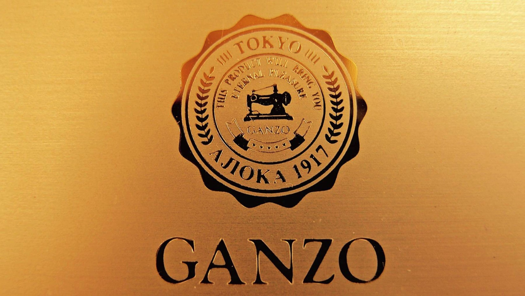 02 Ganzo warranty card