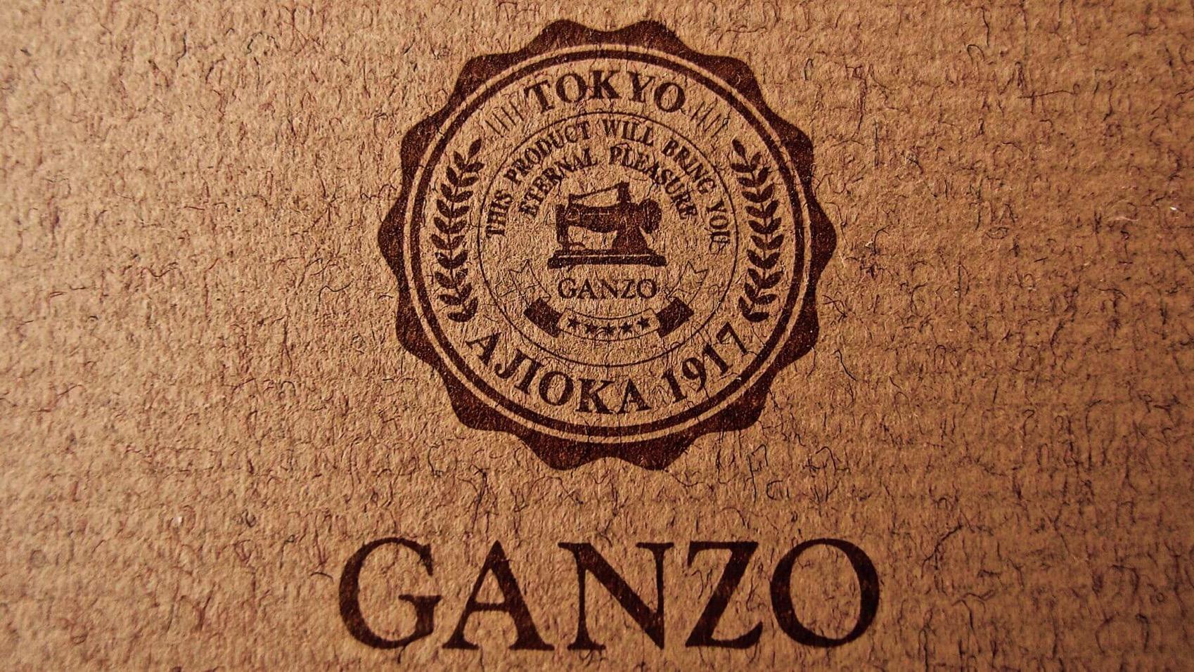 03 Ganzo Logo