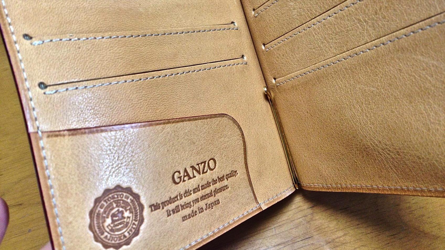 04 Ganzo Thin Bridle Money clip Inside