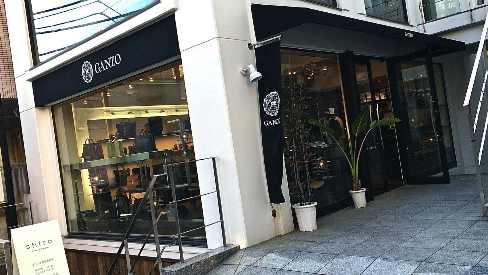 04 Ganzo main store