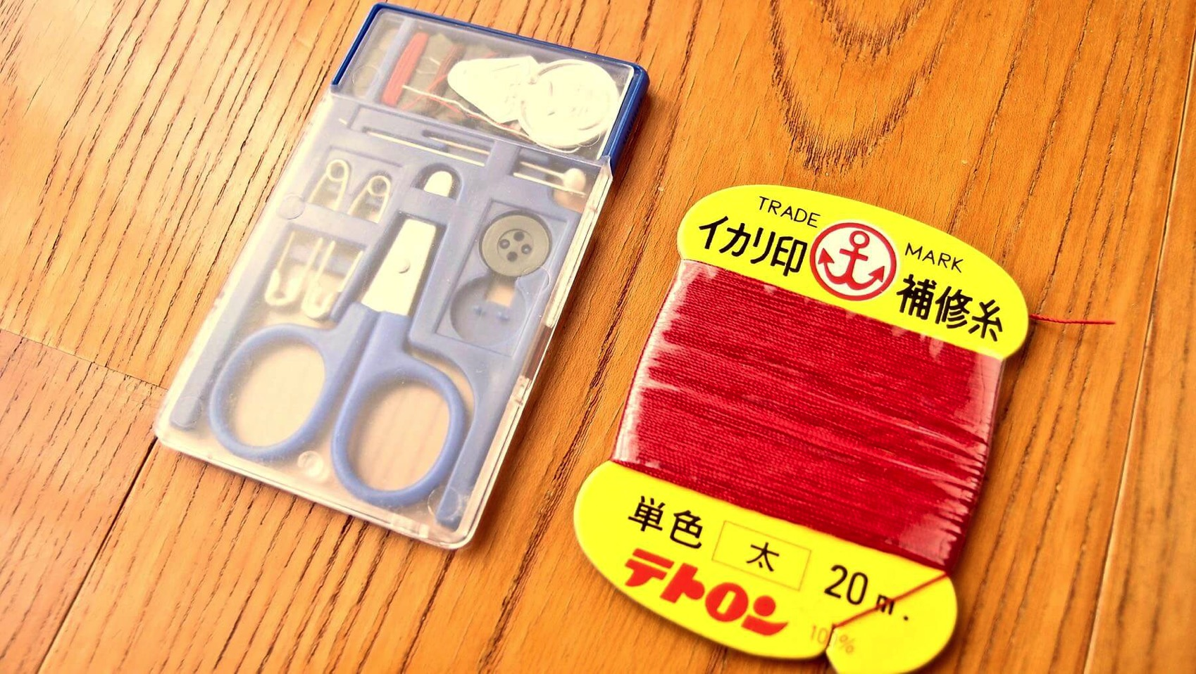 07 Repair thread and sewing set