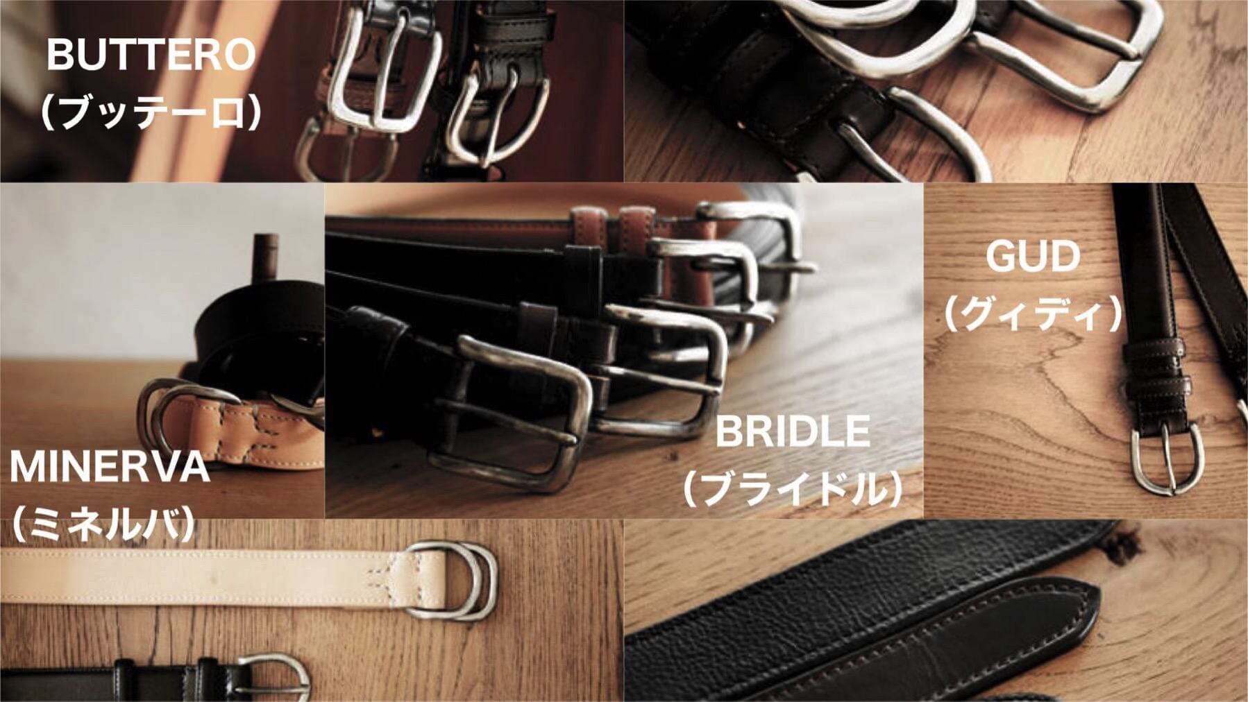 05 Ganzo leather belt BRIDLE BUTTERO GUD  MINERVA