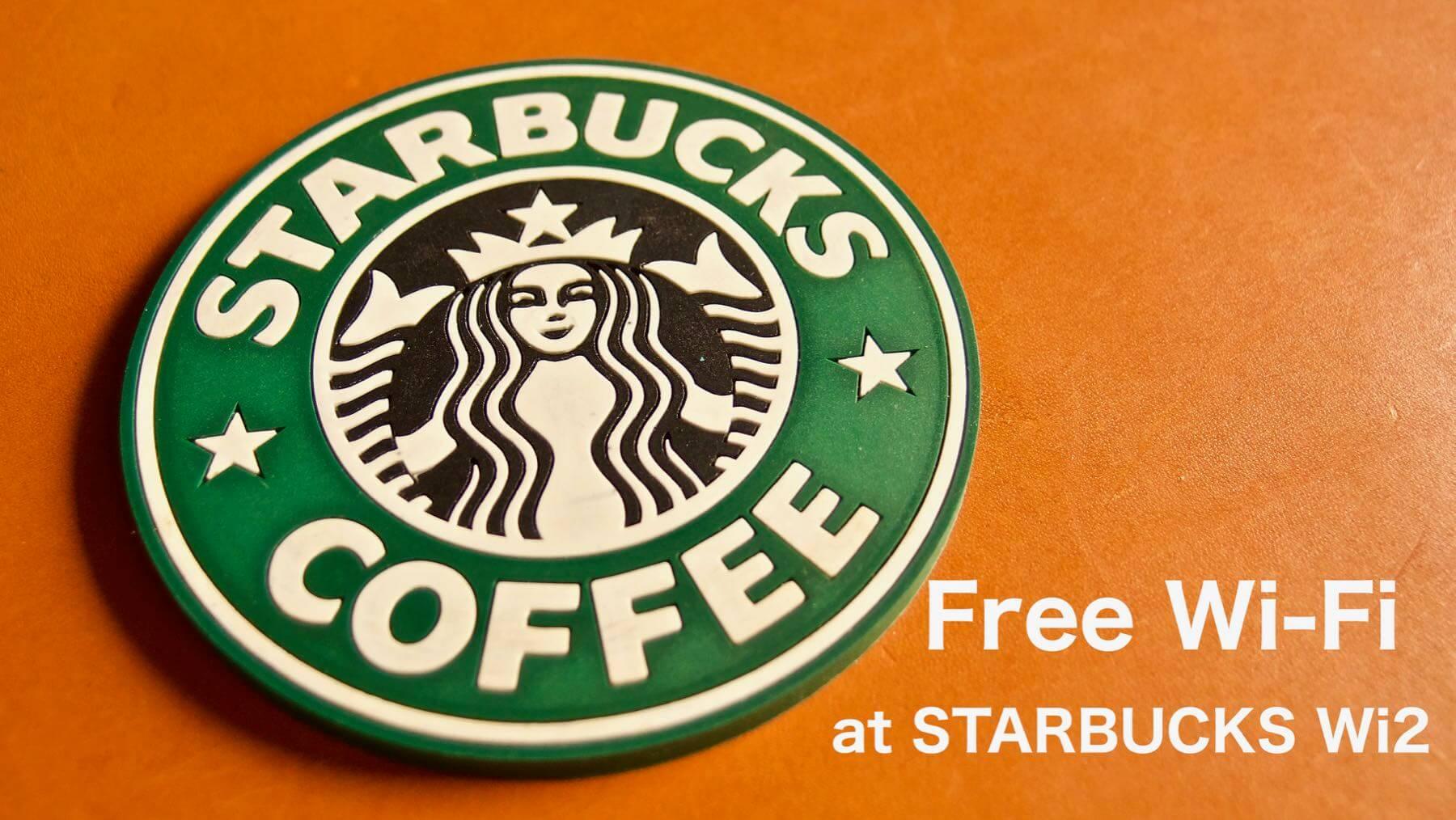 09 Free Wi Fi at Starbucks wi2