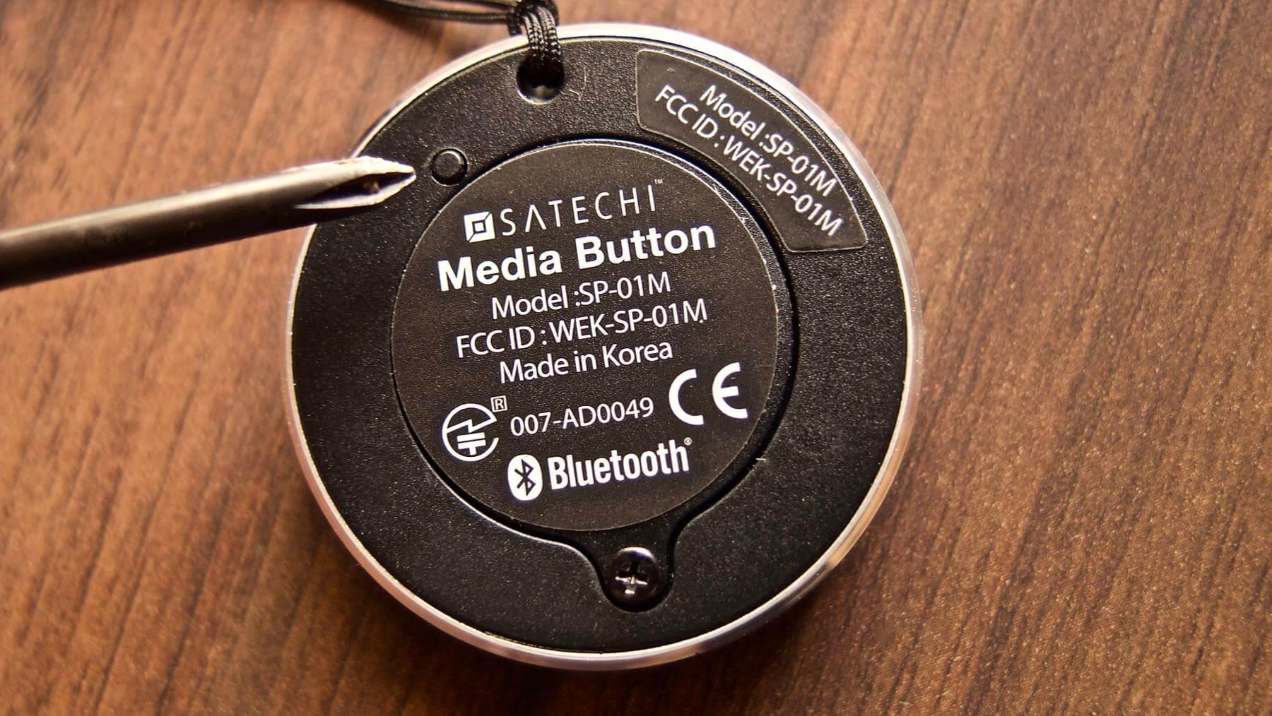 11 Satechi Media Button