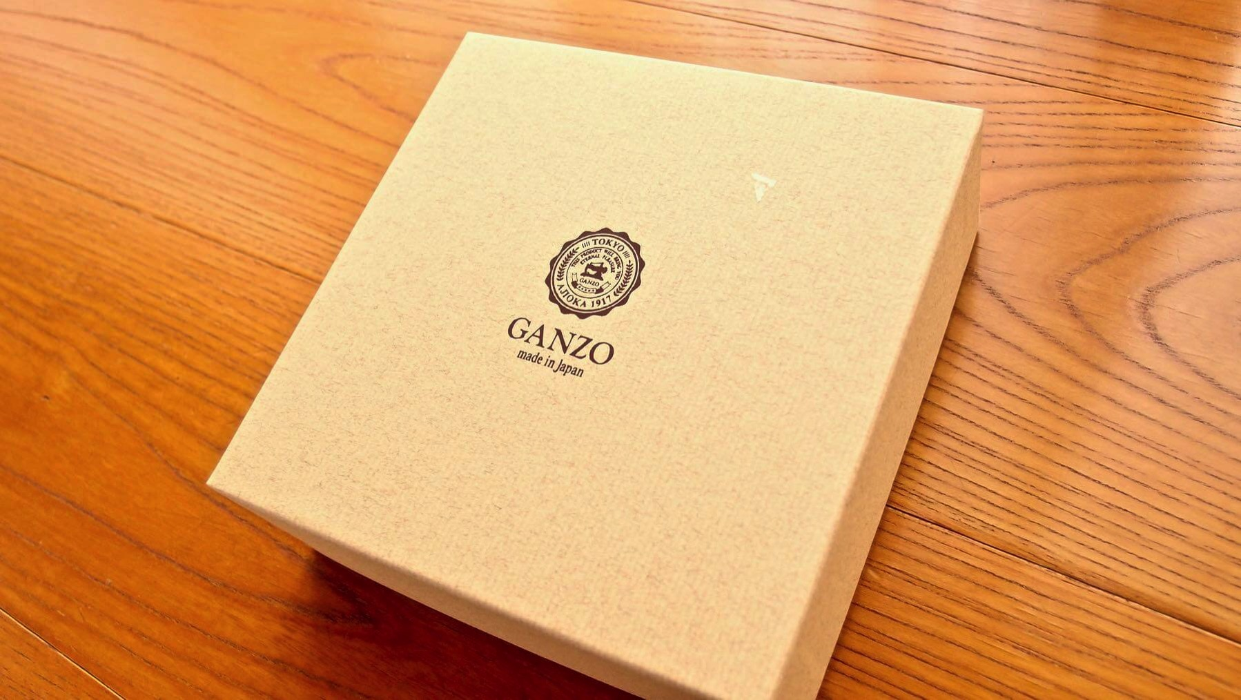 13 Ganzo leather belt BRIDLE BOX