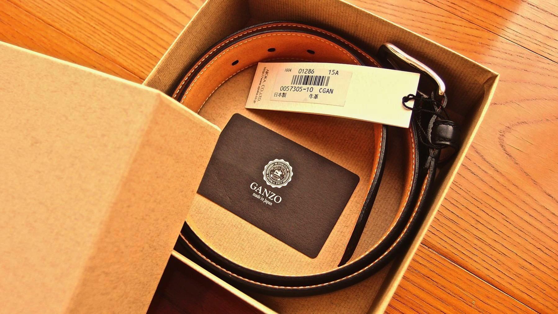 14 Ganzo leather belt BRIDLE BOX Opened