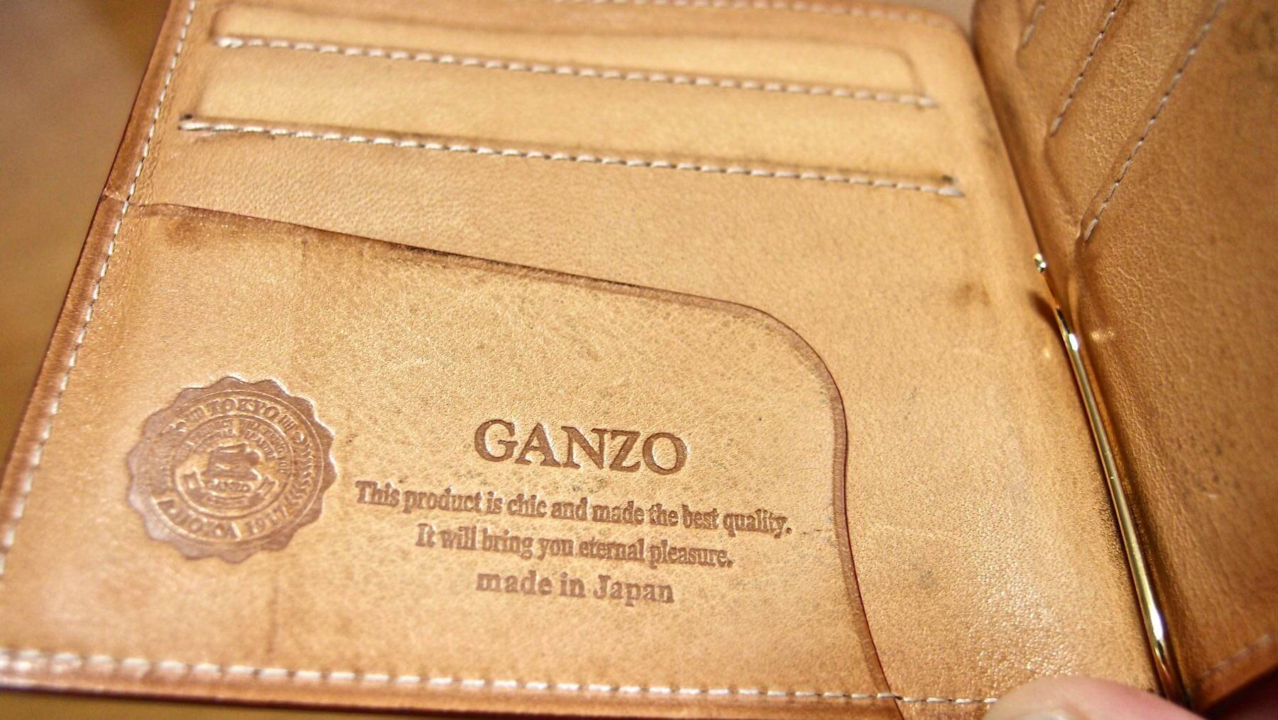 18 GANZO THIN BRIDLE Money clip One year after aging