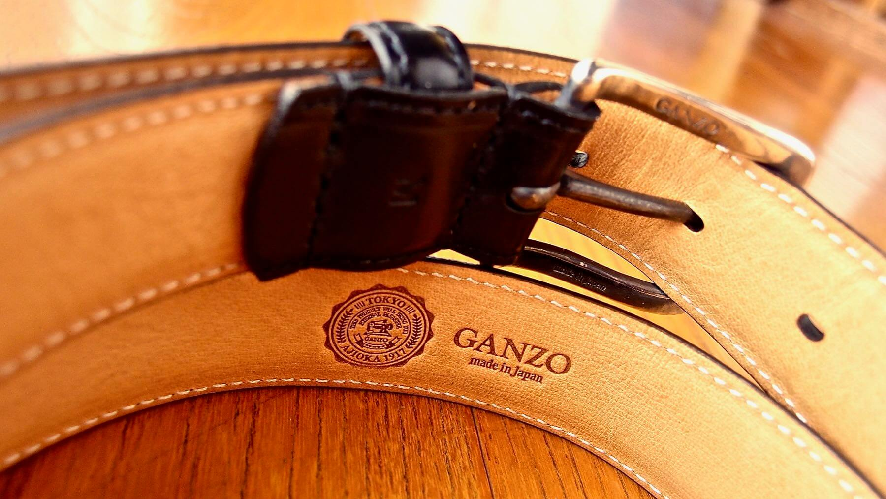 18 Ganzo leather belt BRIDLE