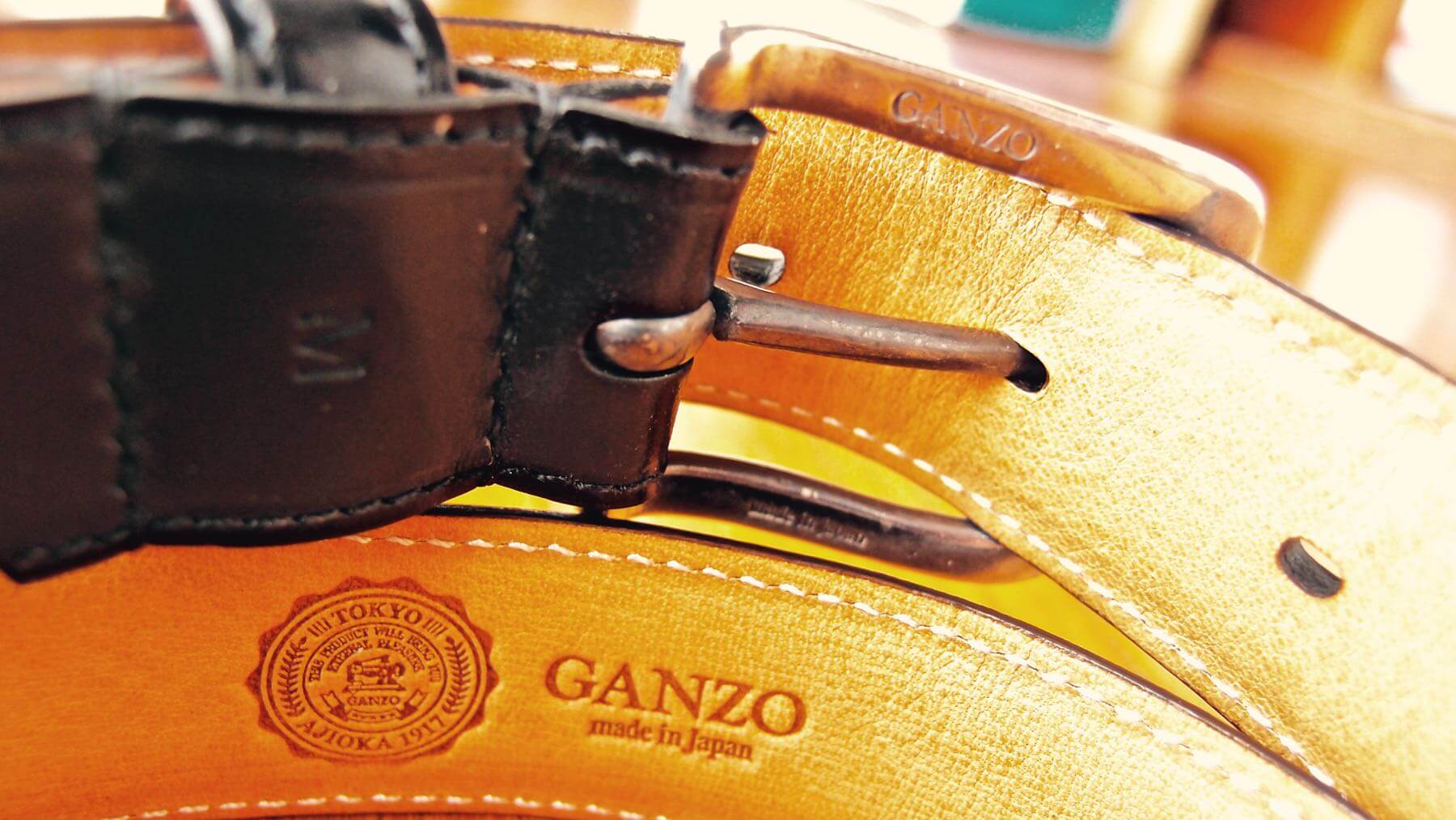 26 Ganzo leather belt BRIDLE
