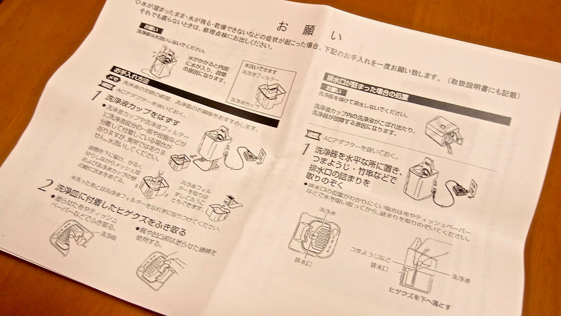 08 LAMDASH Washing Machine ESELV9K4217N instructions
