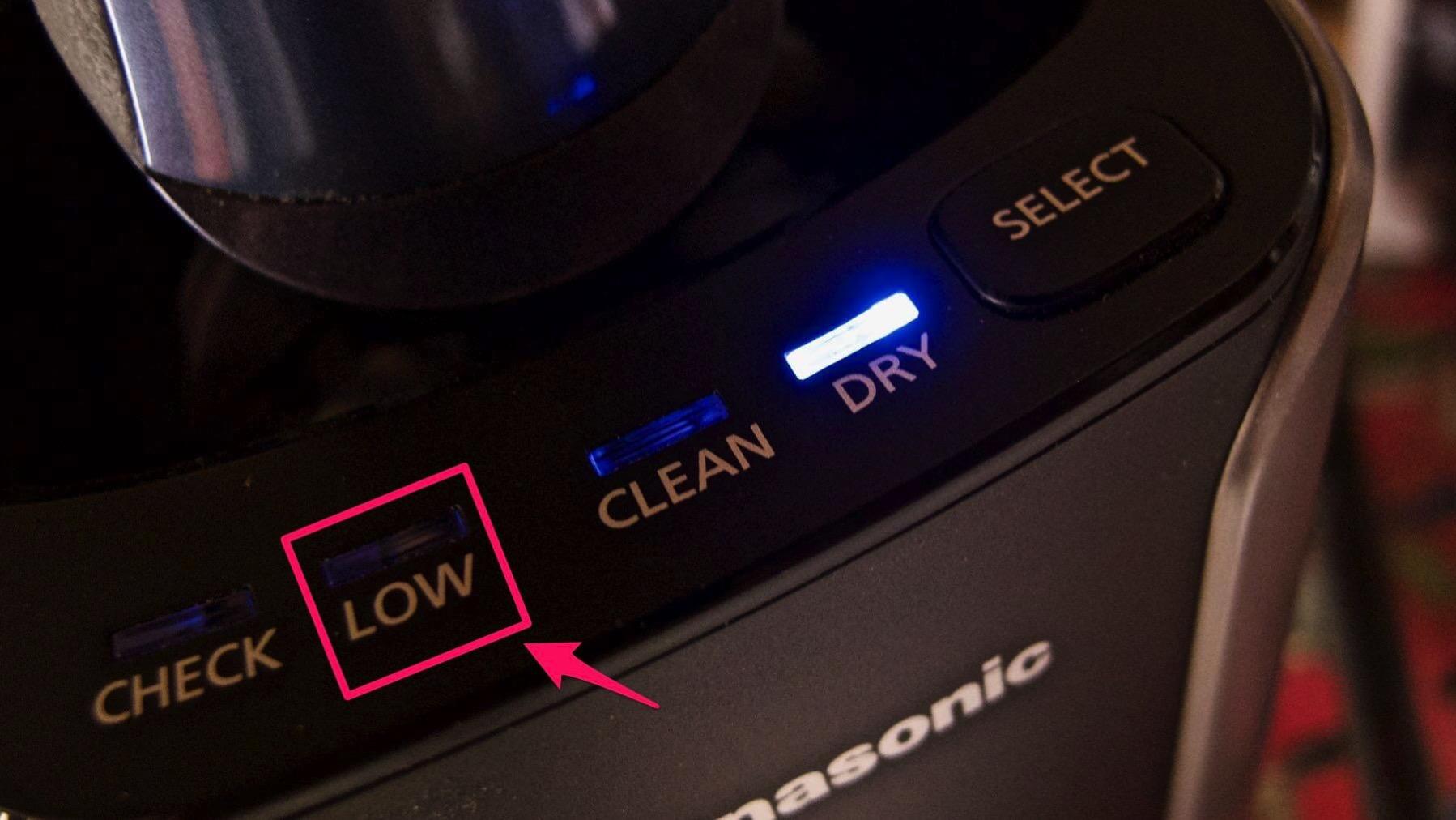 14 LAMDASH washing machine Low Lamp