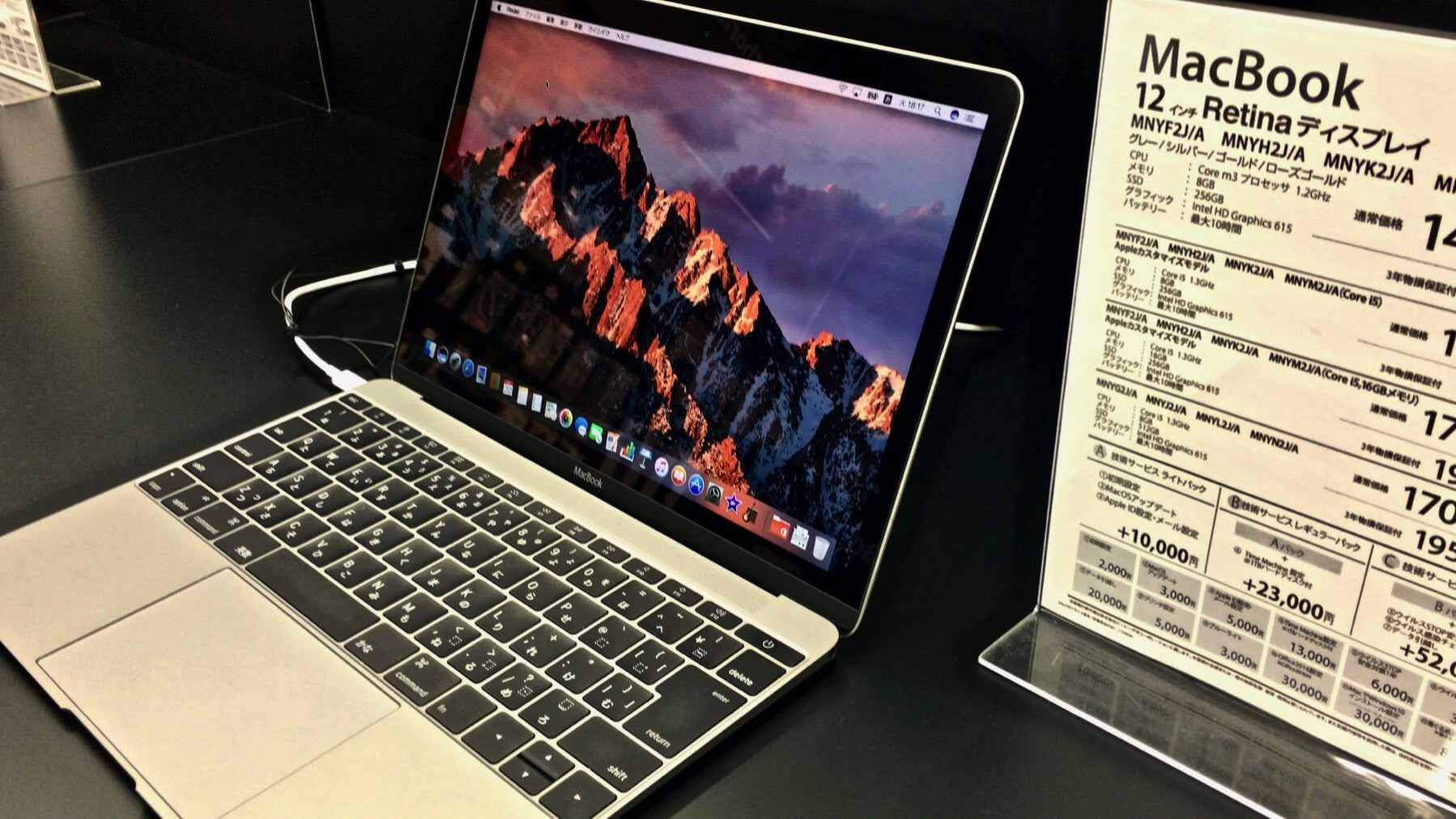 07 MacBook 12inch 2017