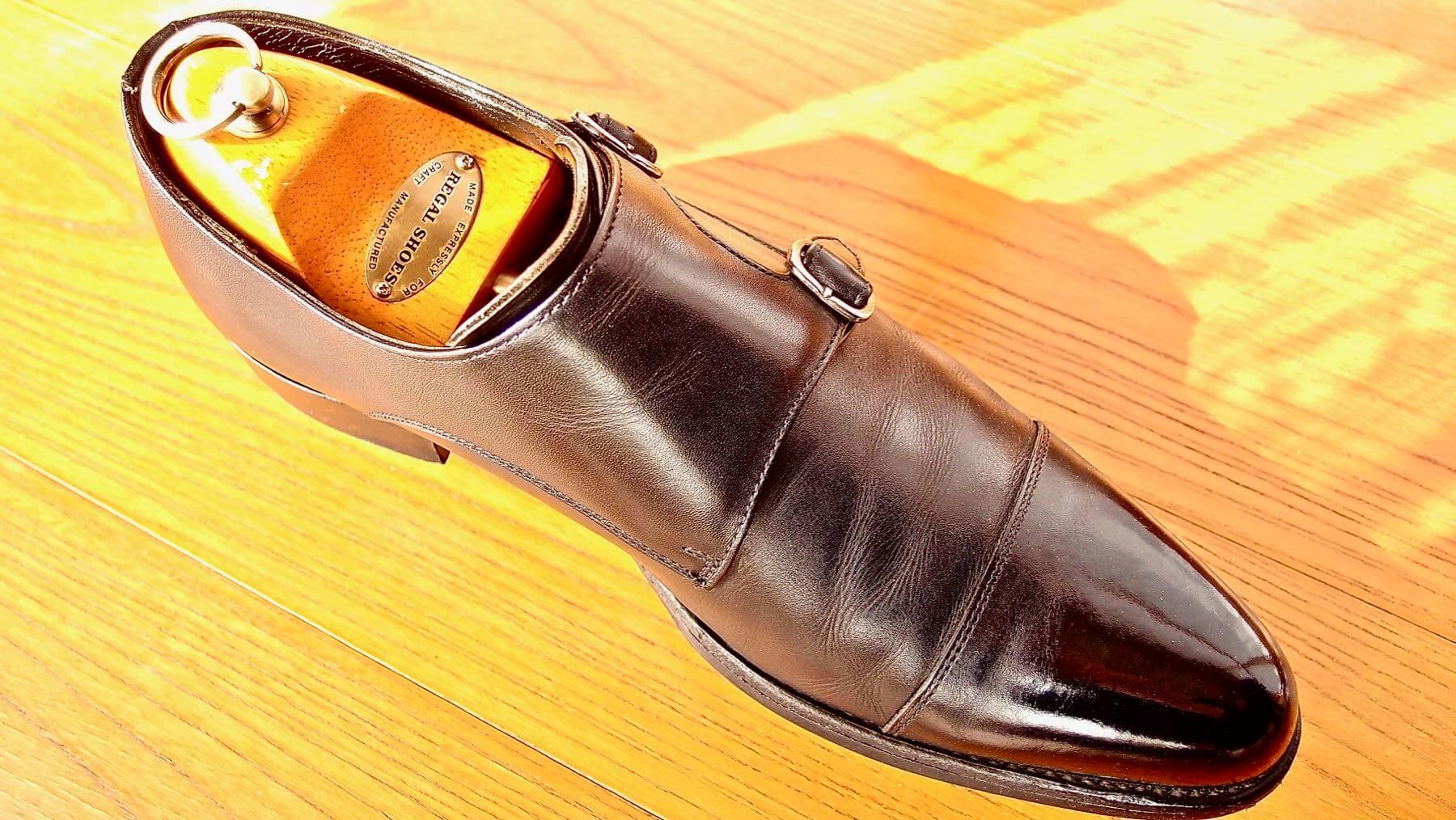 10 Shoeshine Honpo Day menu Menu care  shine