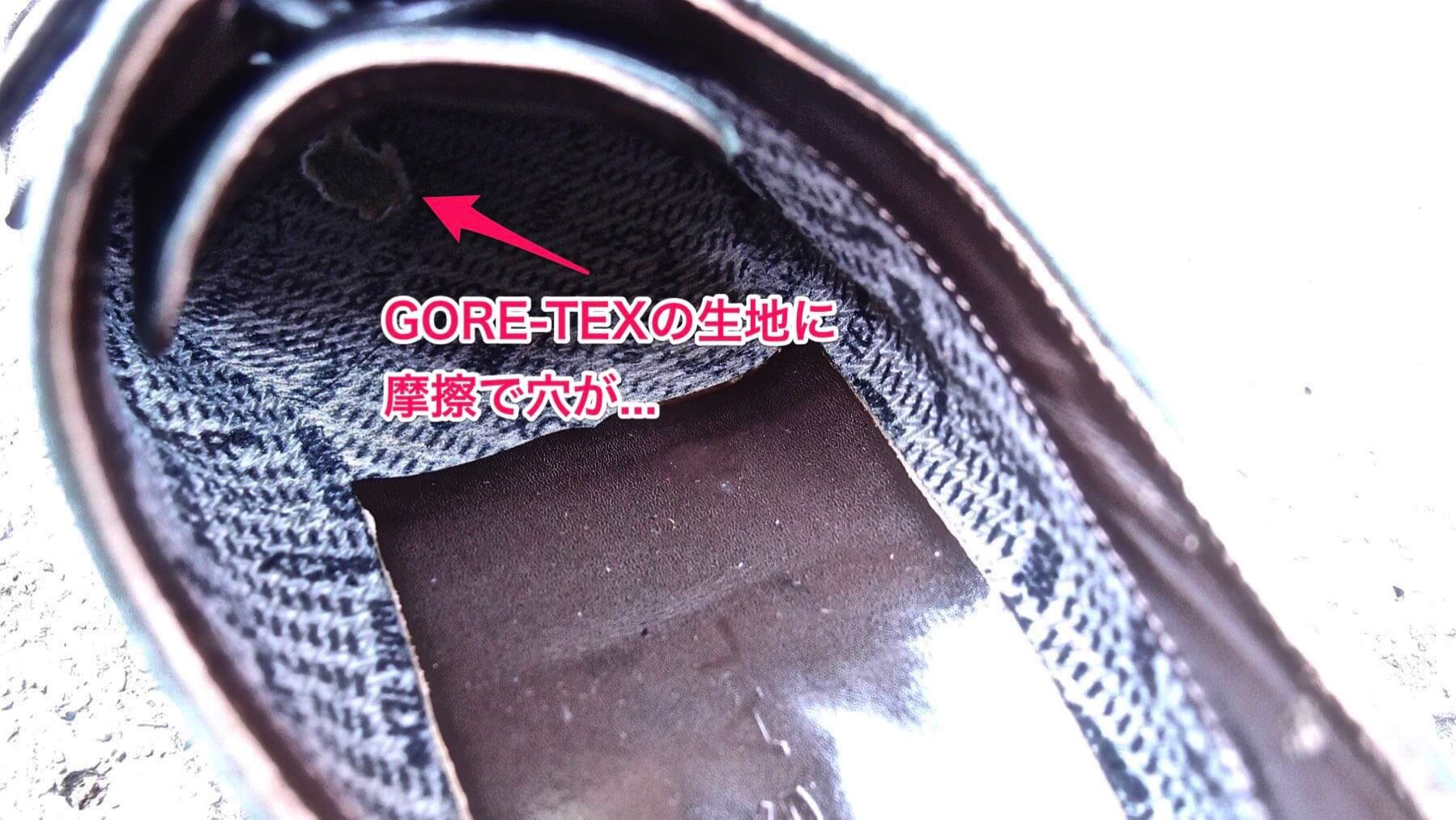 02 REGAL Gore Tex first Lining