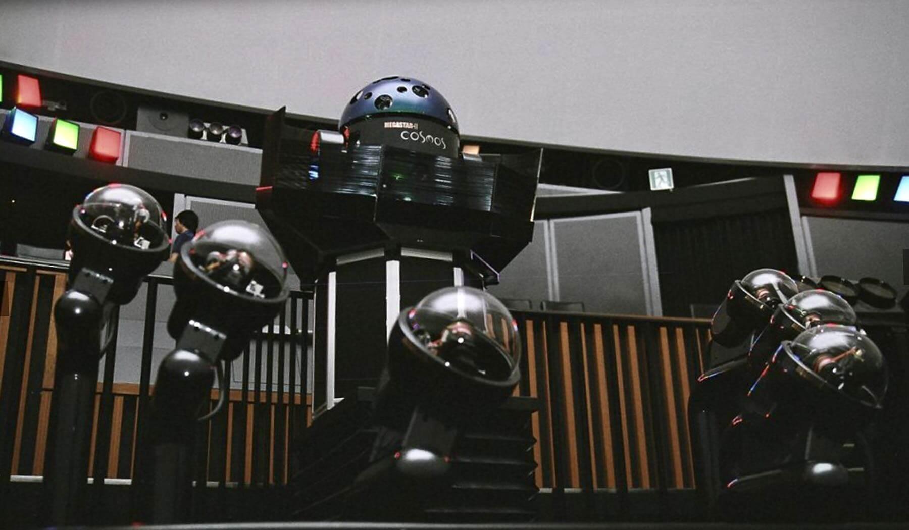 03 MEGASTAR II cosmos