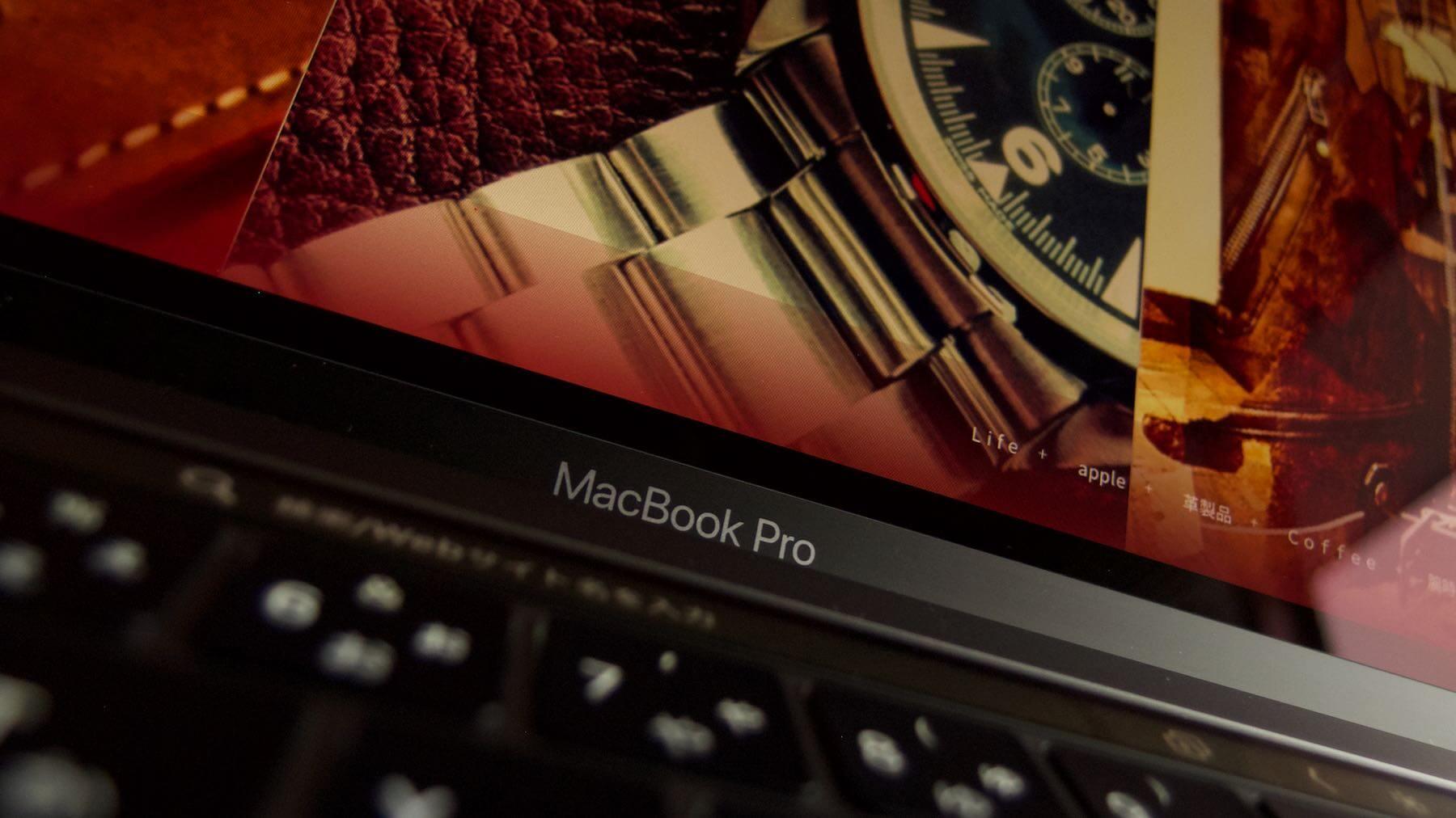 08 Macbook Pro 2017 13inch