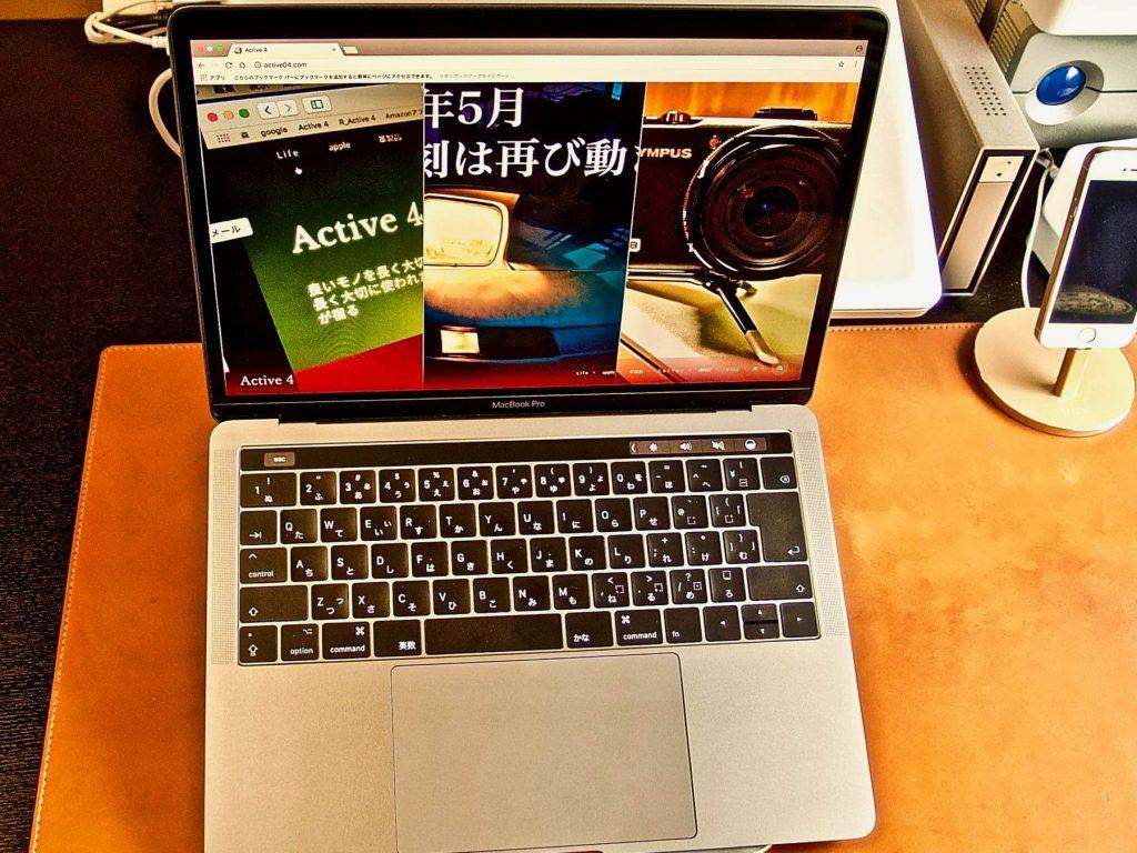 [0186] Macの賢い選び方『その1』現在の不満点を洗い出してみる