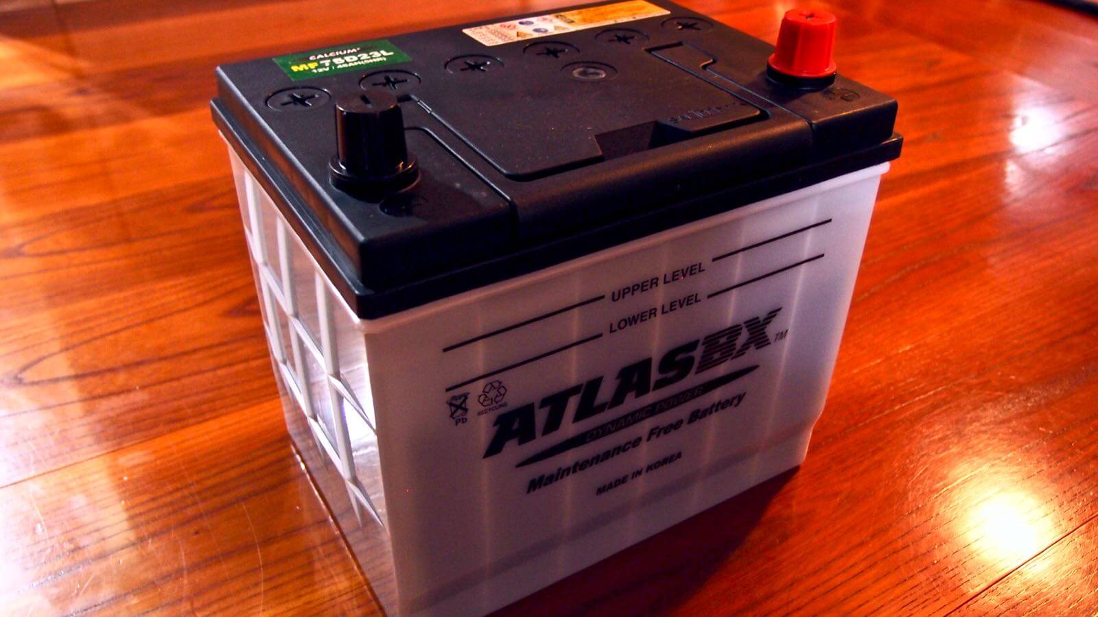0126 MR2 Restore Plan  Part 4 02 Battery ATLASBX MF75D23L
